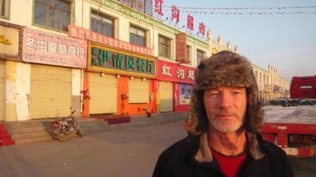 Michael Hall in Gansu Province