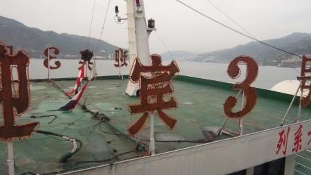 River cruise on the Yangtze